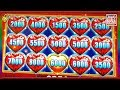 ** FIRST SPIN MEGA WIN ** LOCK IT LINK  ** SLOT LOVER **
