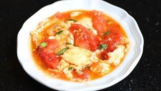 Stir-fried Tomato With Egg Recipe / 番茄炒蛋/西红柿炒蛋/