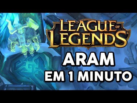 ARAM EM 1 MINUTO (LEAGUE OF LEGENDS)