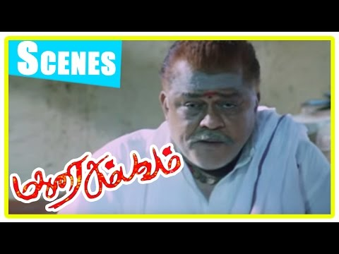 Madurai Sambavam Tamil Movie | Scenes | Title Credits | Radha Ravi And Karthika Intro