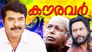KOURAVAR (കൗരവര്)   Mammootty Superhit Action Thriller Movie   Thilakan   Babu Antony   Anju