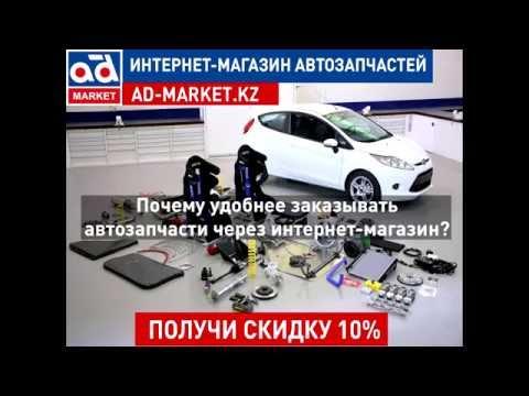 Почему удобнее заказывать автозапчасти через интернет магазин.
