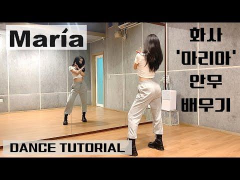 [Tutorial] Hwa Sa(화사) - Maria(마리아) 안무 배우기 초보자를 위한 거울모드 mirrored 튜토리얼