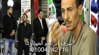 عزاء المستشار على العزونى الشيخ عزت راشد الانبياء والحج عزبة الشهيدى الزقازيق شرقية 23-10-2016