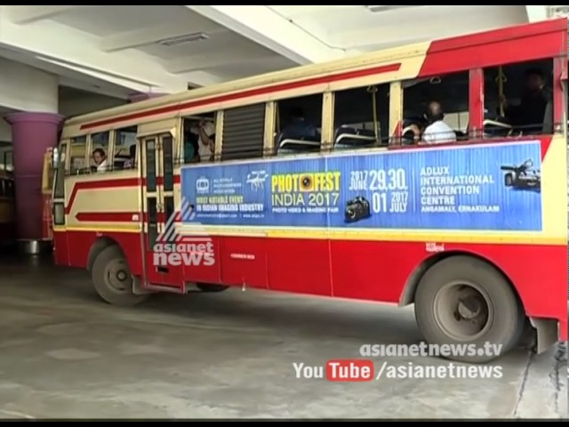 Mass transfer for KSRTC employees who participated in strike