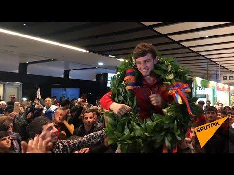 Встреча чемпиона Европы по вольной борьбе Арсена Арутюняна в аэропорту