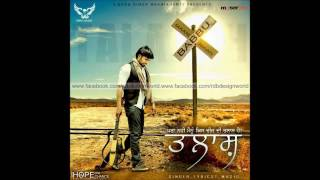 Babbu mann all song(remix)