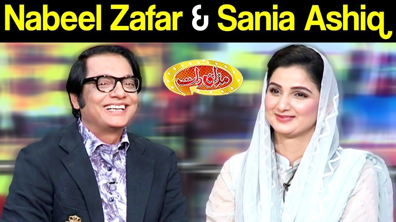 Download Nabeel Zafar & Sania Ashiq | Mazaaq Raat 25 March 2019 | مذاق رات | Dunya News