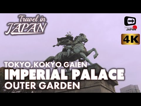 4K Travel in Japan | Kokyo Gaien Tokyo | Outer Gardens of the Imperial Palace | 東京・皇居外苑