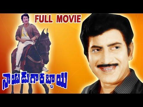 Nayudu Gari Abbai Full Movie -   Kirshna   Ambika   BV Prasad   V9 Videos