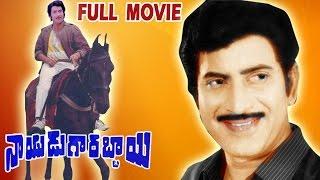 Nayudu Gari Abbai Full Movie - | Kirshna | Ambika | BV Prasad | V9 Videos