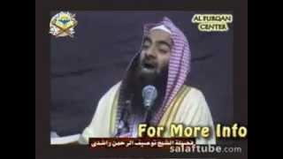 Ali Dam Dam Ke Andar 2 / 4 Sheikh Tauseef Ur Rehman