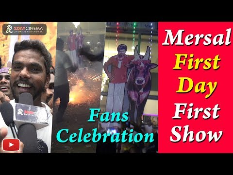 Mersal First Day First Show |  Fans...