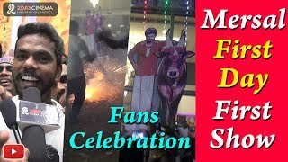 Mersal First Day First Show |  Fans Celebration and Exportation - 2DAYCINEMA.COM