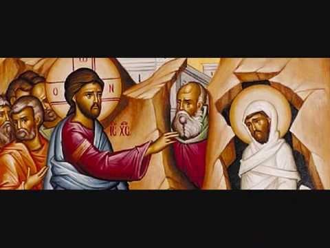 Rejoice O Bethany -English-افرحي يا بيت عنيا Lazarus Saturday-Bekhit Fahim