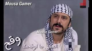 محمد الهزيمي