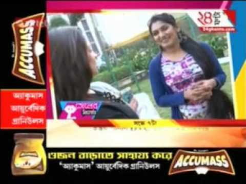 24 ghanta bangla news video may