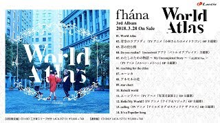 2018年3月28日発売 fhána 3rd ALBUM「World Atlas」の全曲試聴動画を公...