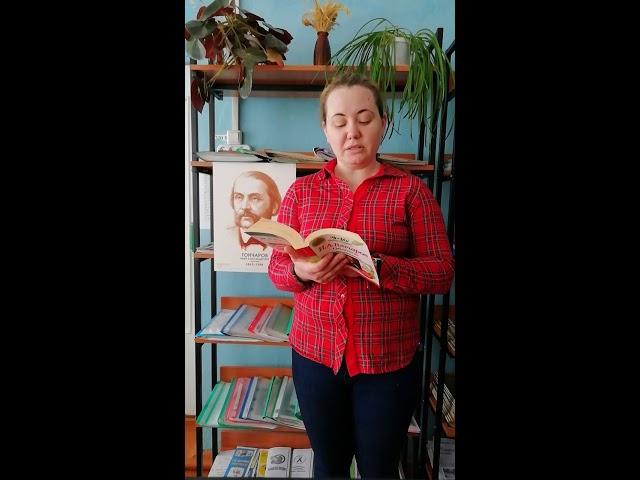 Изображение предпросмотра прочтения – АлсуДавлетбаева читает отрывок изпроизведения «Обломов» И.А.Гончарова