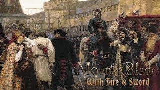 Урок истории Восточной Европы 17 века