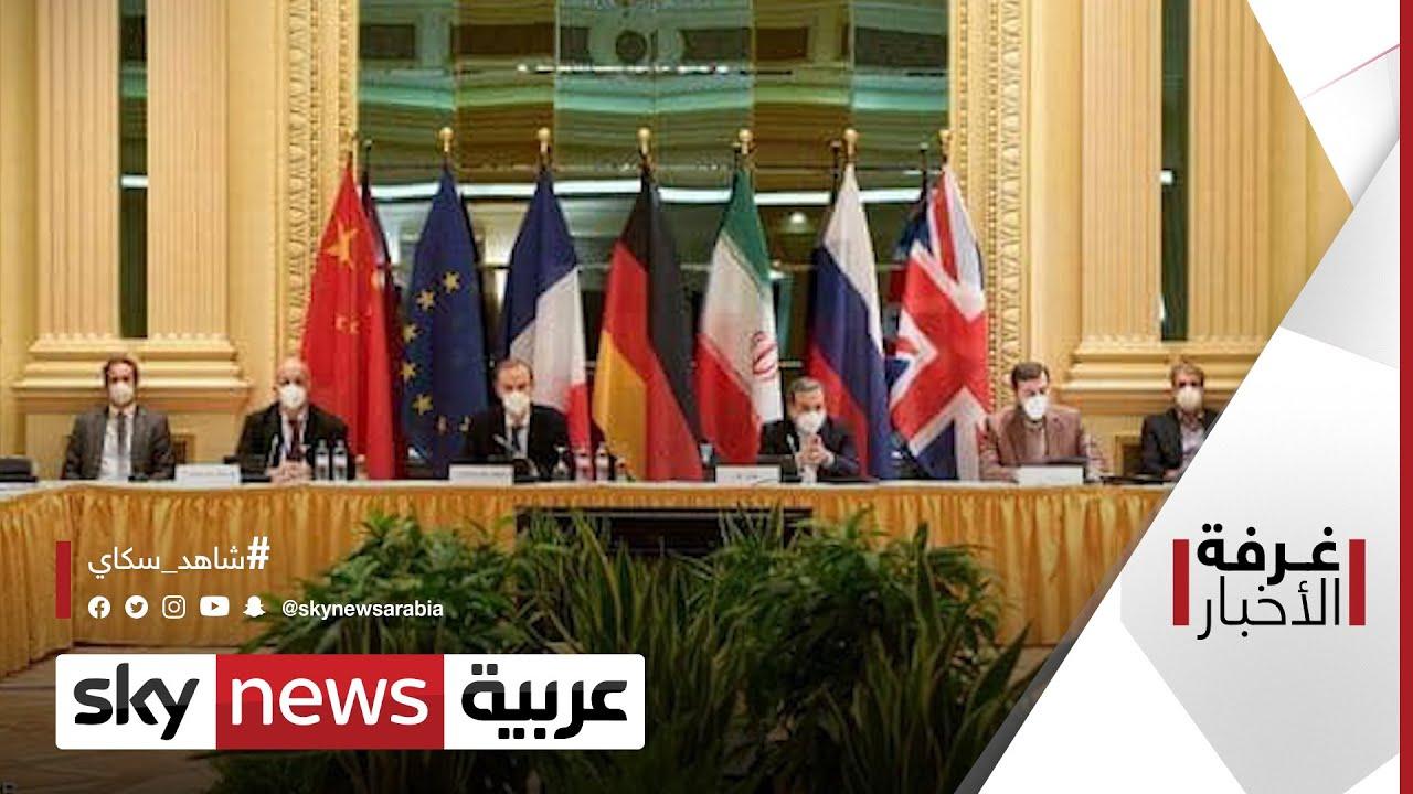 40 يوما لإنقاذ الاتفاق النووي الإيراني  |#غرفة_الأخبار  - نشر قبل 6 ساعة