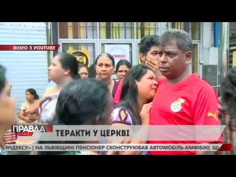 НТА - Незалежне телевізійне агентство: СЕРІЯ ТЕРАКТІВ ПРОТИ ХРИСТИЯН ТРИВАЄ