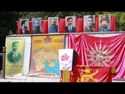 МНР на Грција: Македонија ја прекршува времената спогодба со присуство на свој дипломат