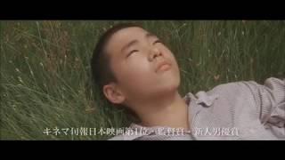 監督:黒木和雄 出演:柄本佑 小田エリカ 石田えり 香川照之 左時枝 牧...