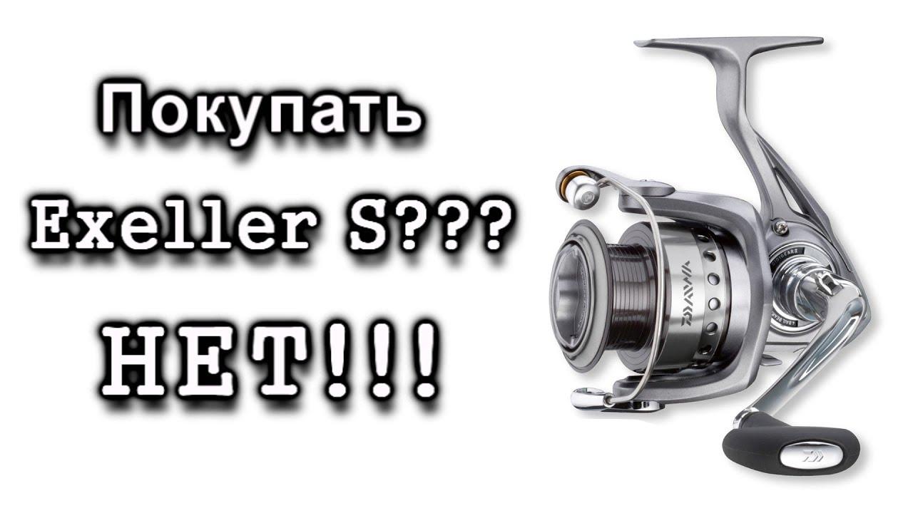 Fan Studio Фоторедактор Онлайн 10