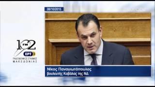 08Οκτ2015 - Ο Νίκος Παναγιωτόπουλος, βουλευτής Καβάλας με τη ΝΔ στο ΡΣΜ της ΕΡΤ3