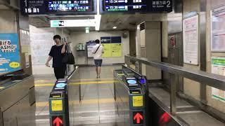 【乗換】東京メトロ西日暮里駅から日暮里舎人ライナー西日暮里へ