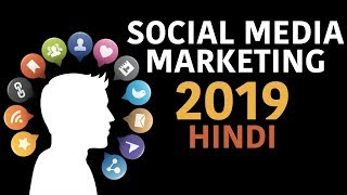 Social Media Marketing 2019 in Hindi