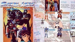 A game made of TV animation of the same name. Three scouting actions of choosing one of the three cyborg detectives, three people fighting in pair boss fight.