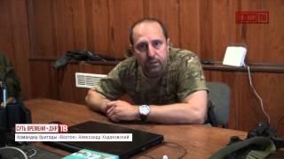 Ходаковский — Киев пустил Боинг в зону боевых действий