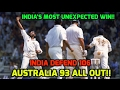 India Defend 106 - Australia 93/10 | India's Incredible Victory, Australia's Most Humiliating Defeat
