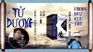 Truyện Tử Dương - Chương 420-425. Tiên Hiệp Cổ Điển, Huyền Huyễn Xuyên Không