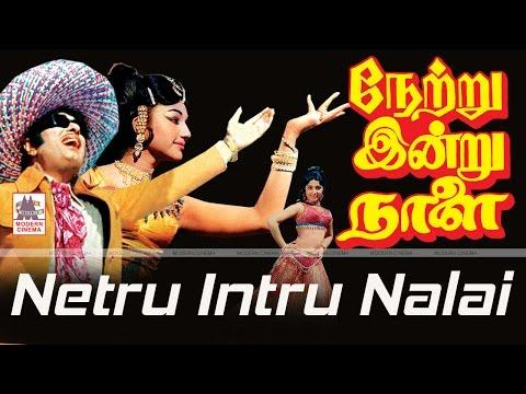 Netru Indru Naalai | Tamil Movie 1974 | M G R, Latha, Manjula | நேற்று இன்று நாளை