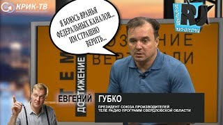 """Генеральный директор """"Крик-ТВ"""" о протестах.. и о власти.."""
