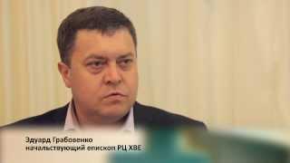 Выборы начальствующего епископа РЦХВЕ. Москва. 2 октября 2013 года