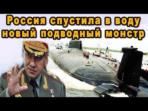 «Князь Владимир» Приступил к Подводным Испытаниям!