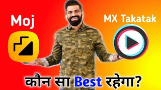 Moj सही रहेगा या Mx Takatak ! Short Video App Made in India!Which App is Best For Short Video screenshot 2