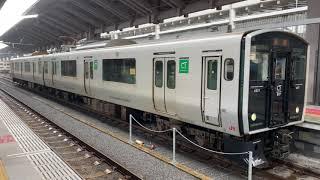 熊本で1番汚い817系熊本駅発車
