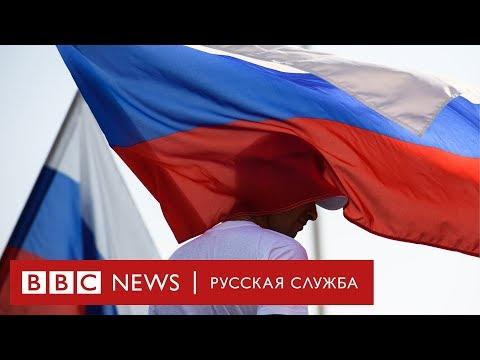 Знают ли россияне