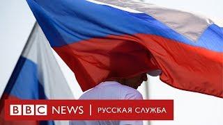 Знают ли россияне цвета собственного флага?