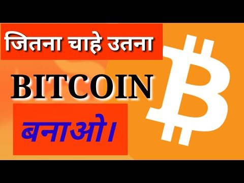 What is Bitcoin? How to Earn Free Bitcoin Daily 129600 Satoshi 0.026 BTC A Day - No investment New
