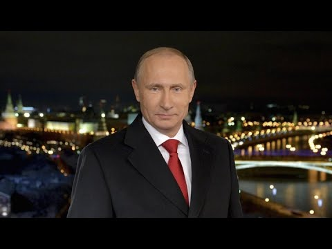 Новогоднее обращение президента РФ Владимира Путина 2020