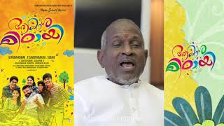 Ilaiyaraaja About His Father | Aakashamittayee Film Promotion