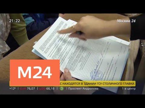 """""""Московский патруль"""": одеяло за 70 тысяч рублей в кредит - Москва 24"""