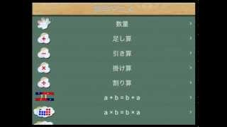 数学アニメは短くてよくわかるアニメで、小学校の数学知識を解釈します...
