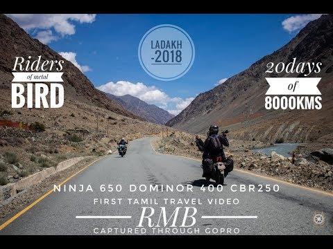 RMB Team Leh Ride 2018